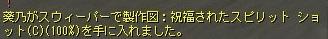 20160511101823d3f.jpg