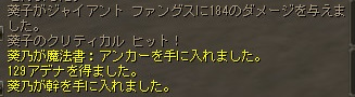 20160511101826c1e.jpg