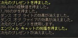 201606221000109be.jpg