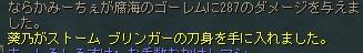 20160713105543e58.jpg