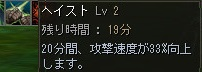 2016071701373260a.jpg