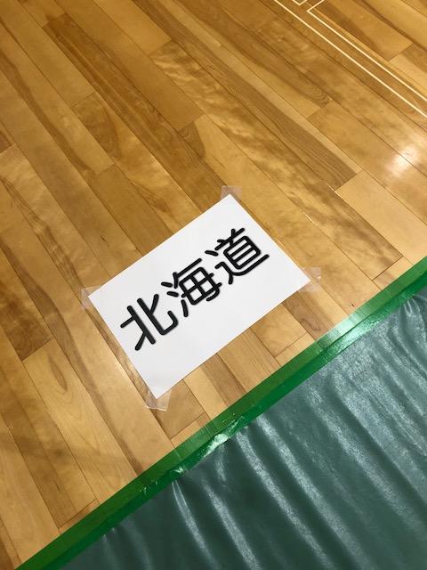 fukui1.png