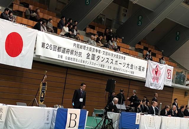 fukui3.png