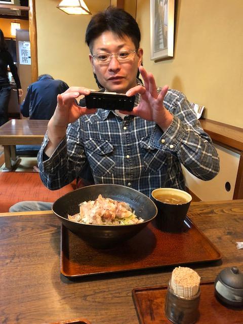 fukui52.png