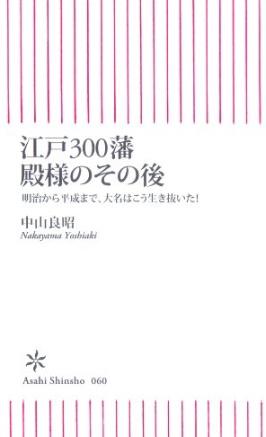 2016040801.jpg