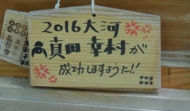 2016060507.jpg