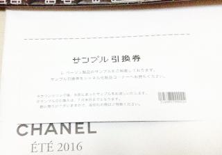 20160529233832ec0.jpeg