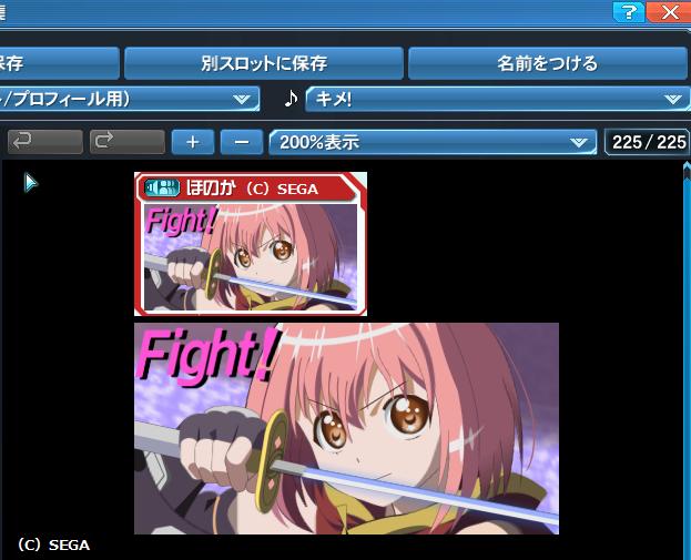 源モモ_Fight!