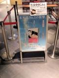 yuyuko_sign-01.jpg