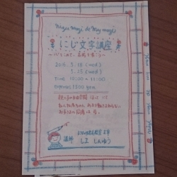 2016-04-08-22-02-51_deco.jpg