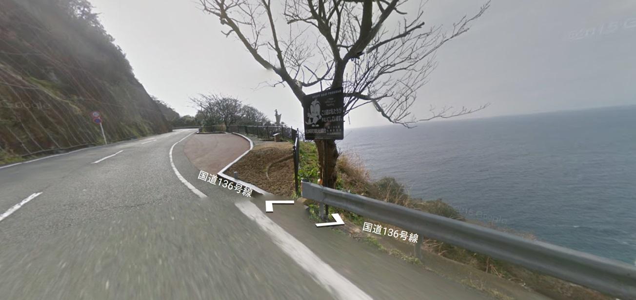 松崎ストリートビュー
