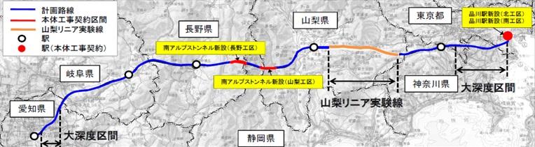 リニア中央新幹線のルート(東京-名古屋間)