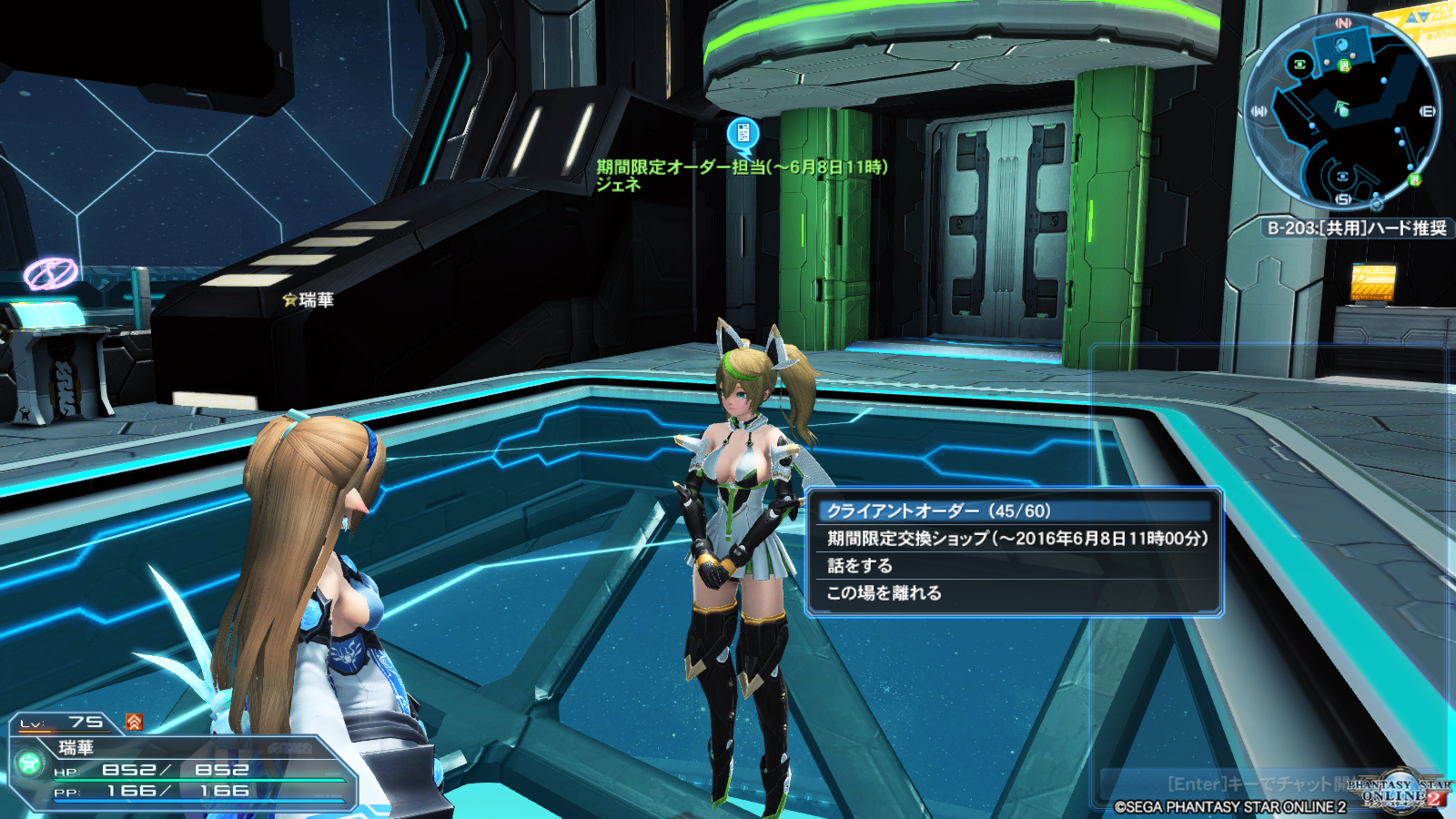 pso20160607_003322_000.png