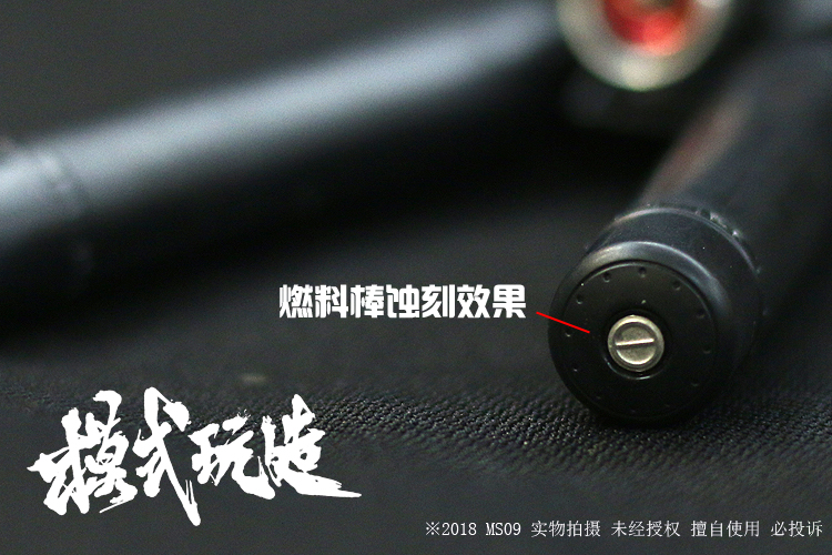 M51_RG_SAZABI_inask_036.jpg