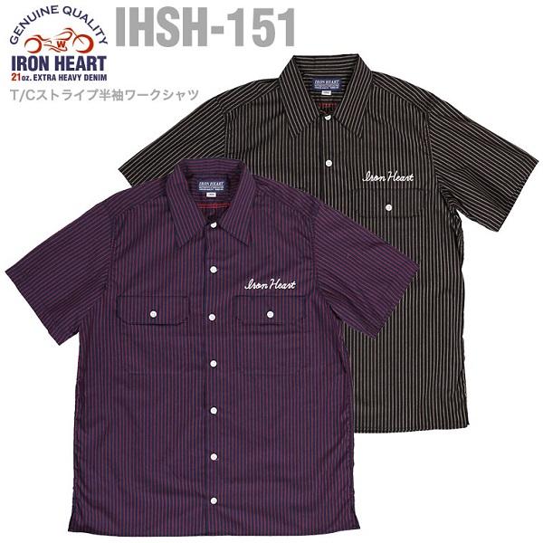 IHSH-151-01.jpg