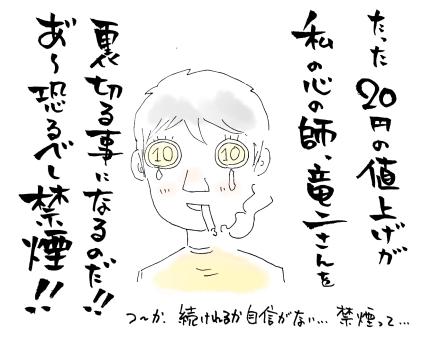 20160408_131448677.jpg