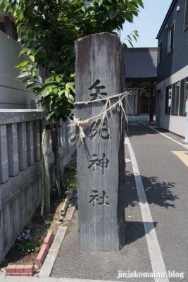矢先神社 (仙台市宮城野区二十人町)2