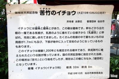 姥神神社(仙台市宮城野区銀杏町)6