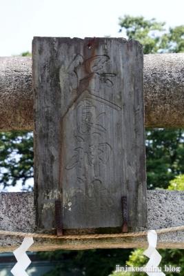 旅立稲荷神社 (仙台市若林区若林)5