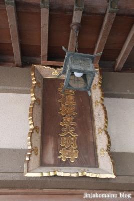 旅立稲荷神社 (仙台市若林区若林)9