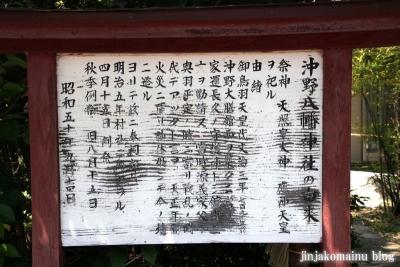 沖野八幡神社 (仙台市若林区沖野)7