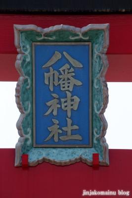 沖野八幡神社 (仙台市若林区沖野)3