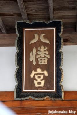 沖野八幡神社 (仙台市若林区沖野)10