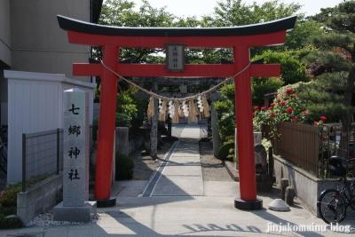 七郷神社 (仙台市若林区荒井字押口)2