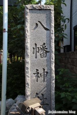 大和町八幡神社(中野区大和町)2