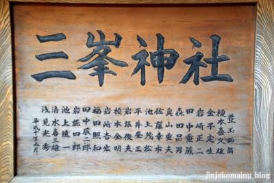 豊玉氷川神社(練馬区豊玉南)24