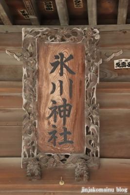 豊玉氷川神社(練馬区豊玉南)15