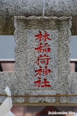 林稲荷神社(練馬区豊玉北)3