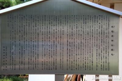 林稲荷神社(練馬区豊玉北)8