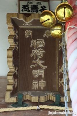 羽澤稲荷神社(練馬区羽沢)8