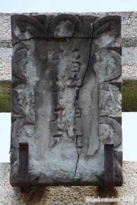 稲荷神社(板橋区小茂根)3