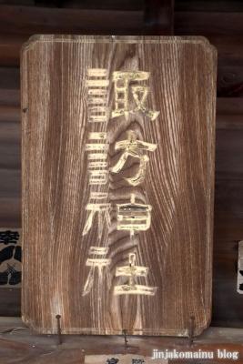 氷川台諏訪神社(練馬区氷川台)20