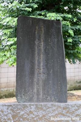西本村稲荷神社(練馬区平和台)2