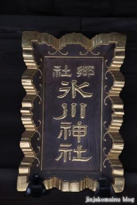 氷川神社(練馬区氷川台)19