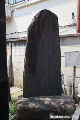 練馬大鳥神社(練馬区豊玉北)2