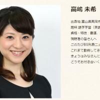 高嶋未希さん