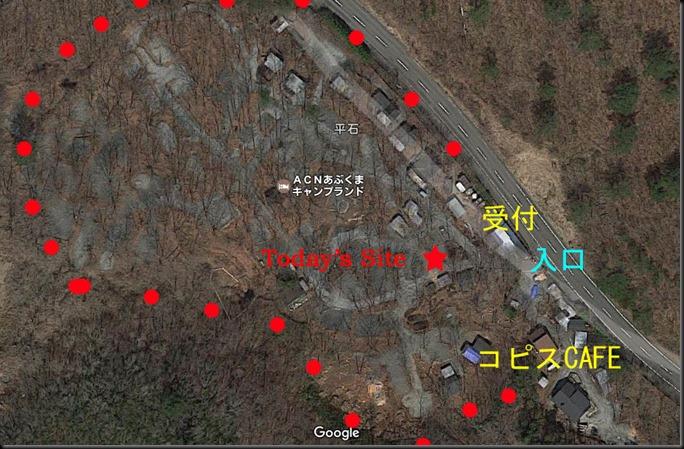 abukuma201810-001