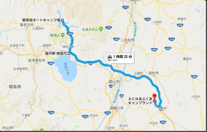 abukuma201810-3
