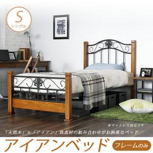 iron_bed.jpg