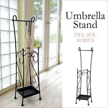 umbrella_stand.jpg