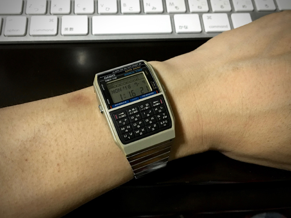 CASIO DATA BANK DBX-112_4