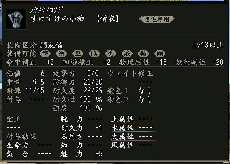 20160527182755fcc.jpg