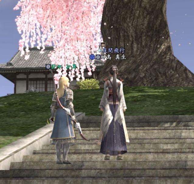 神島とジャンヌ