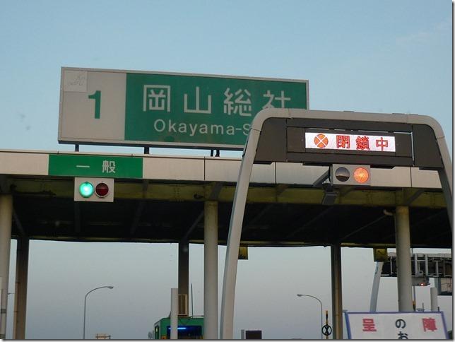 201604瀬戸内海03-30