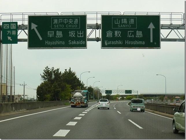 201604瀬戸内海04-12