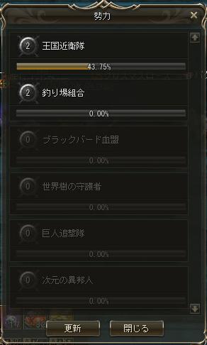 2016-07-05-1.jpg